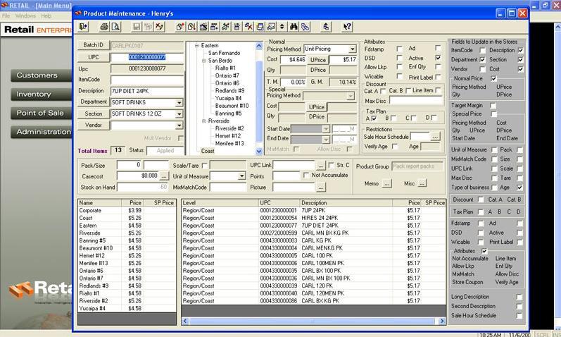 File Maintenance – Simpleware Inc
